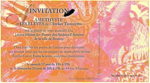 Invitation-2014.jpg